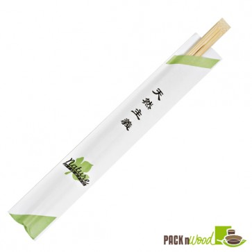 Bamboo Chopsticks Sold by Pair - 9.45 in.